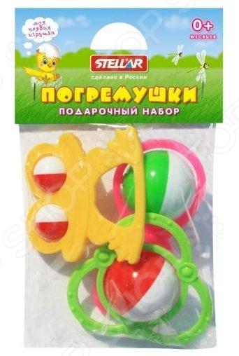 Набор игрушек-погремушек Стеллар «Подарочный набор №8» стеллар стеллар подарочный набор погремушки