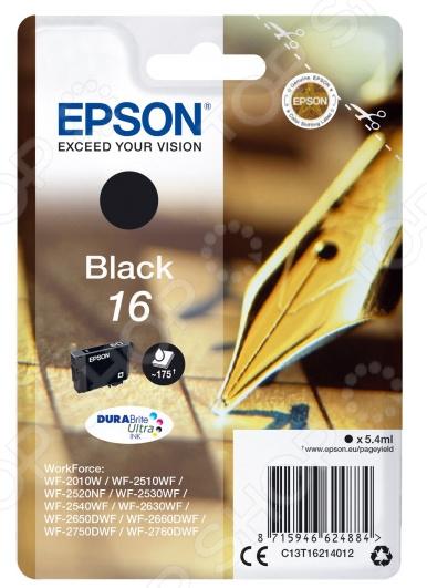 Картридж Epson для WF-2010/WF-2510/WF-2540 wf 10f 10x reticle adjustable eyepiece