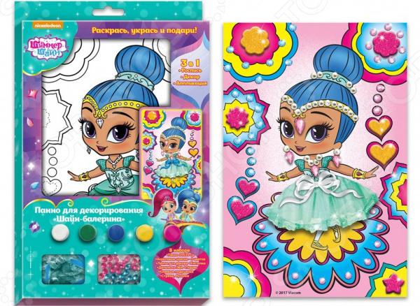 Набор для декорирования панно Nickelodeon «Шайн-балерина»