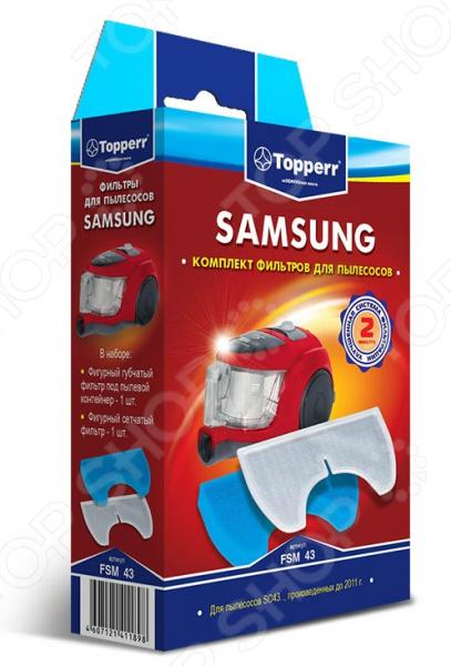 Фильтр для пылесоса Topperr FSM 43  фильтр для пылесоса topperr fsm 43