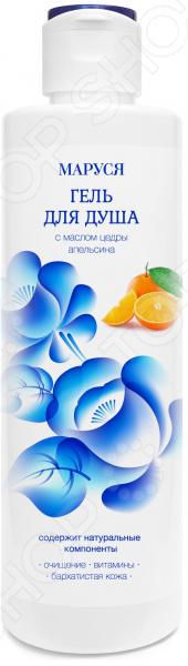 Гель для душа Маруся Апельсин