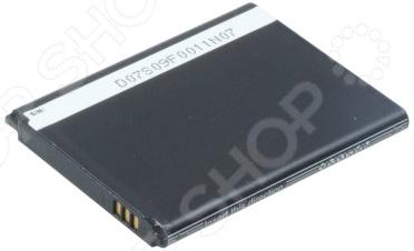 Аккумулятор для телефона Pitatel SEB-TP234 для Samsung GT-i8260/GT-i8262, 1800mAh