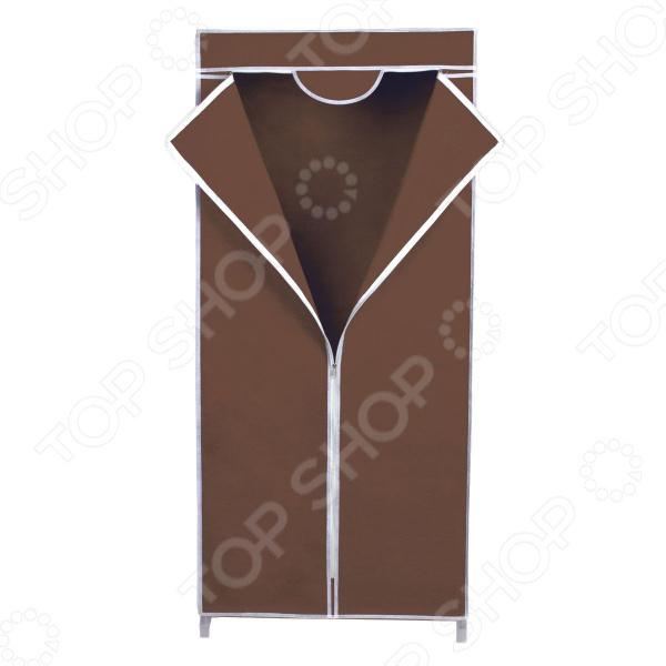 Вешалка-гардероб Miolla 2507048