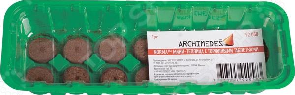 Мини-теплица с торфяными таблетками Archimedes Norma