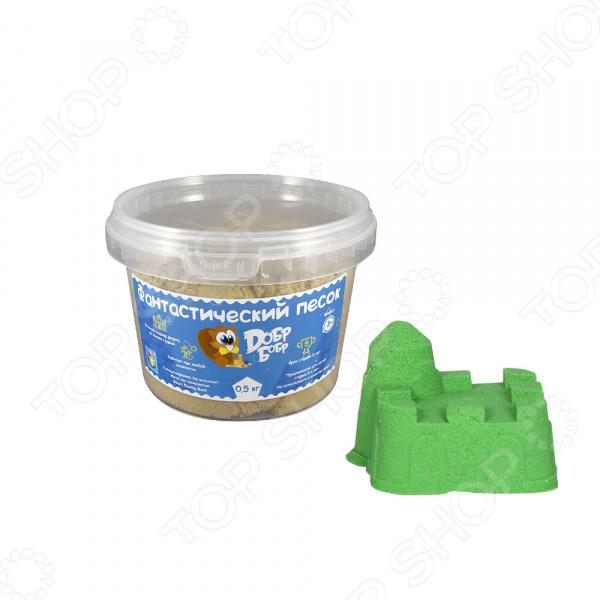 Песок кинетический 1 Toy малый «Добр бобр» Песок кинетический 1 Toy «Добр бобр» /Зеленый
