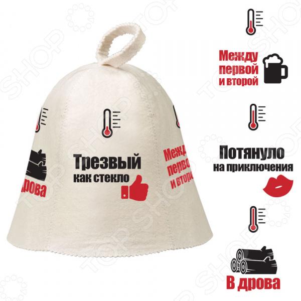 Шапка для бани и сауны Hot Pot «Индикатор настроения» 41243