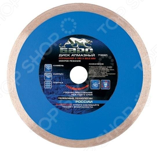 Диск отрезной алмазный Барс сплошной диск отрезной алмазный турбо 115х22 2mm 20006 ottom 115x22 2mm