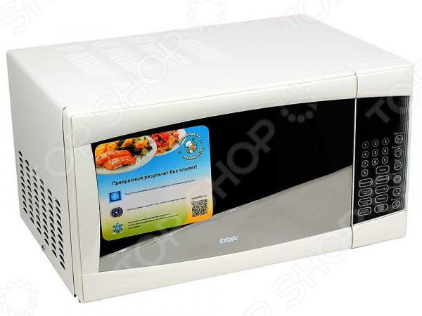 Микроволновая печь 23MWS-915S/W