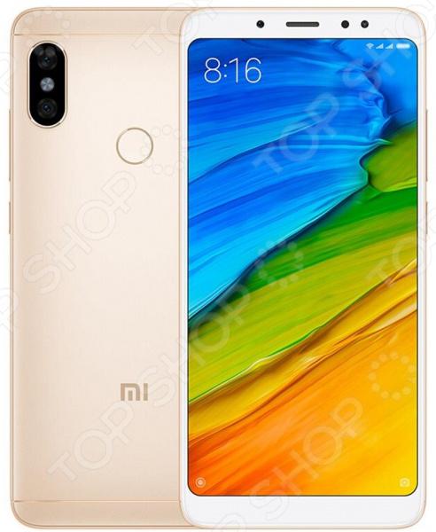 Смартфон Xiaomi Redmi Note 5 32Gb