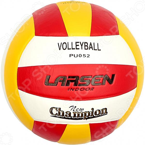 Мяч волейбольный Larsen PU052. Уцененный товар