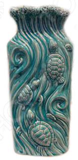 Ваза «Морские просторы» 222611 купить вазы пластик для искусственных цветов