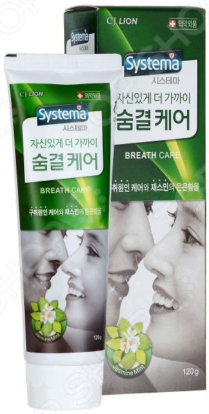 Зубная паста CJ Lion Systema освежающая с ароматом жасмина и мяты
