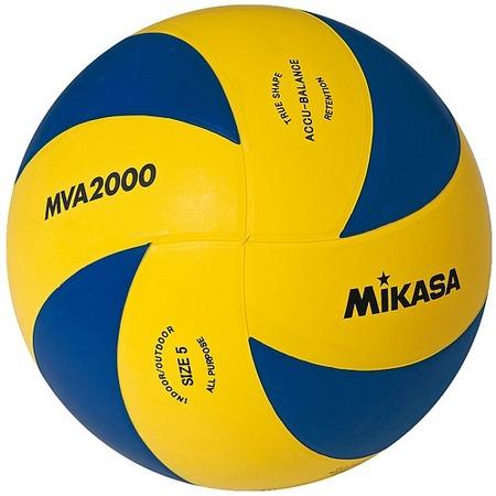 Купить Мяч волейбольный Mikasa MVA2000 soft