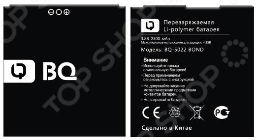 Аккумулятор для BQ-5022 Bond Li-polymer, 2300 mAh