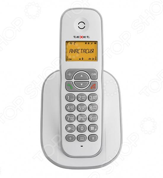 Радиотелефон Texet TX-D4505А радиотелефон