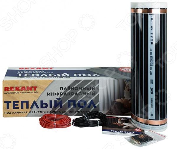 Теплый пол пленочный Rexant RXM 220