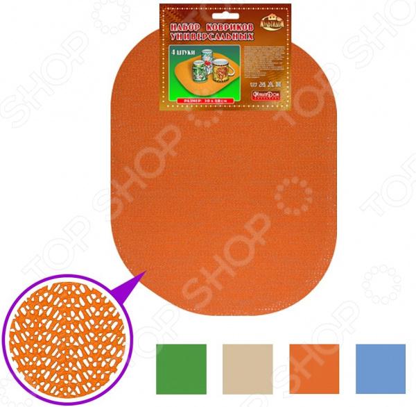 Набор ковриков для сушки посуды Мультидом FJ87-88.  ассортименте