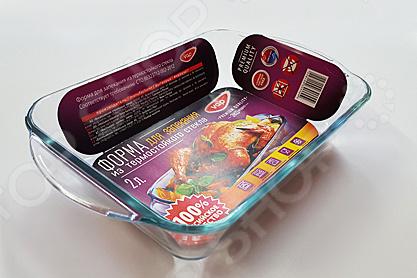 Форма для запекания VGP Premium аккумулятор topon top bps9 nocd 11 1v 5200mah для pn vgp bps9a b vgp bps9 b vgp bps9 s vgp bpl9 vgp bps10