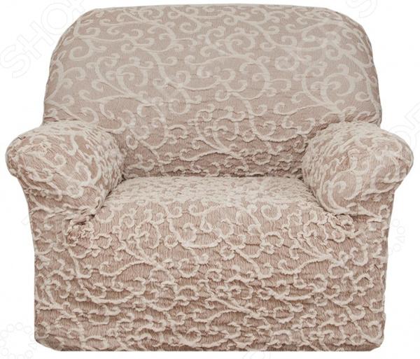 Натяжной чехол на кресло Еврочехол «Жаккард. Волны»