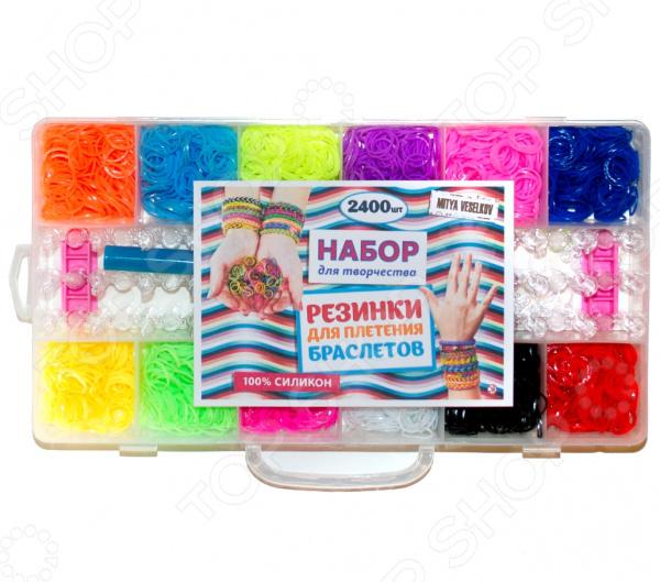 Набор резиночек для плетения Mitya Veselkov «Ассорти 2» резинки mitya veselkov резиночки для плетения браслетов