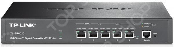 Маршрутизатор TP-Link TL-ER6020 SafeStream маршрутизатор беспроводной tp link tl wr940n