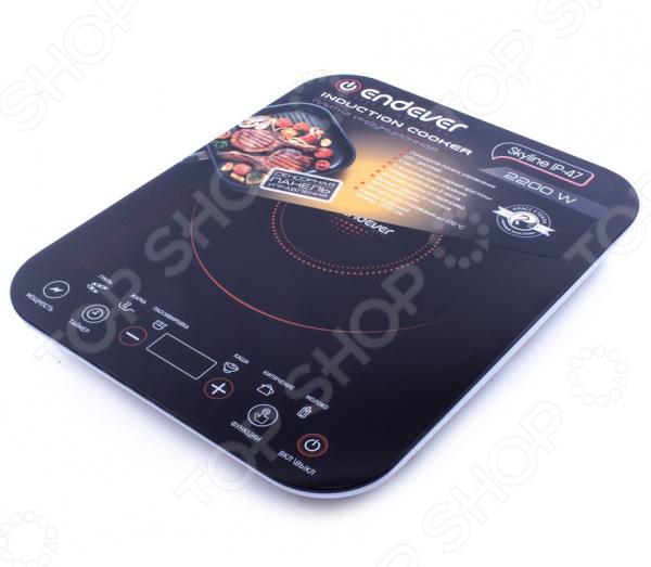 Плита настольная индукционная Endever Skyline IP-47 электрическая плита endever ip 28 закаленное стекло индукционная черный [80033]