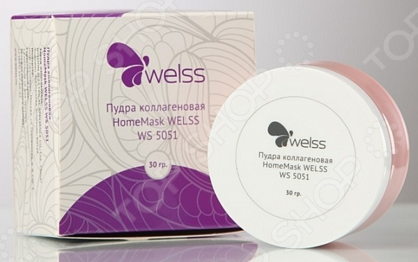 Пудра коллагеновая Welss HomeMask WS 5051 welss ws1003 сыворотка для лица секреты улитки 15 мл