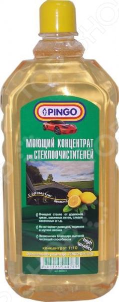 Концентрат стеклоомывателя PINGO 1:10 «Лимон»