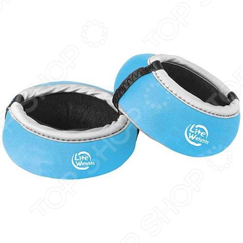 Утяжелители для рук Lite Weights Утяжелители для рук Lite Weights 5850LW /Голубой