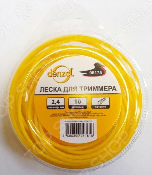все цены на  Леска для триммера Denzel 96175  онлайн