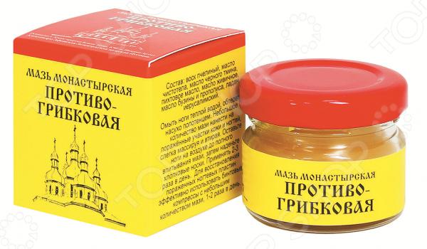 Мазь монастырская «Противогрибковая» мази и крема при псориазе