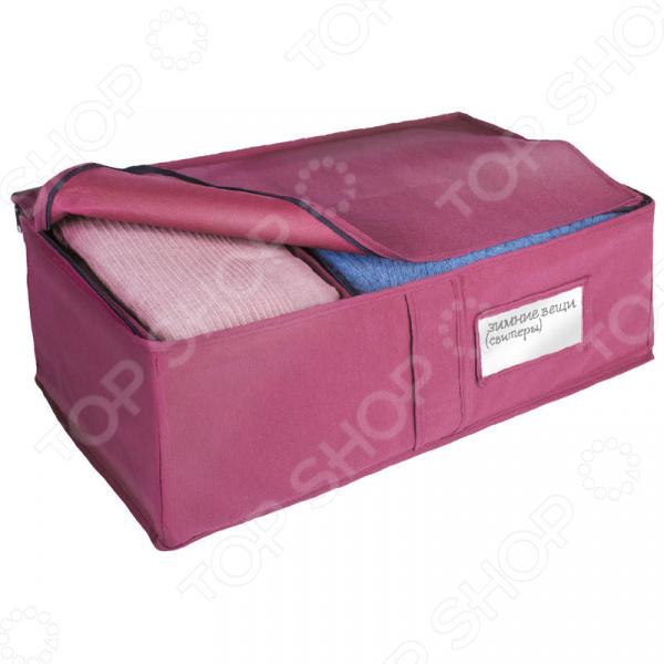 Ящик мягкий для хранения вещей Рыжий кот 312508