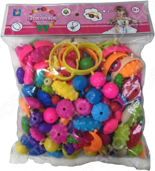 Набор для создания украшений 1 Toy «Красотка» Т80583