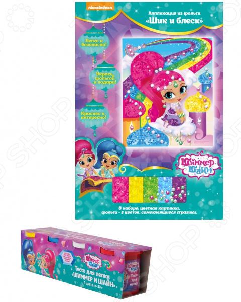 Набор для детского творчества Nickelodeon 34685