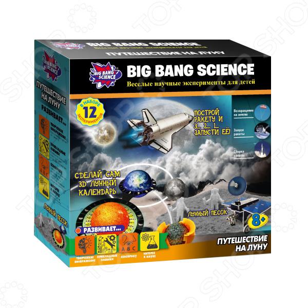 Набор для экспериментов Big Bang Science «Путешествие на луну»