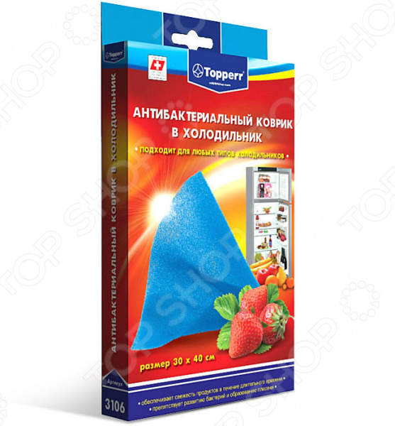 Коврик для холодильника антибактериальный Topperr 3106 поглотитель запаха для холодильника topperr 3103