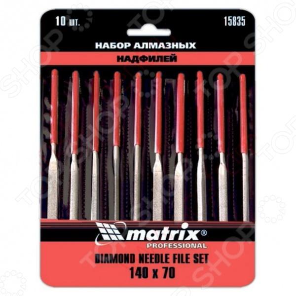 Набор надфилей алмазных MATRIX MASTER 15834  набор алмазных надфилей 140х70х3 10 шт matrix master 15835