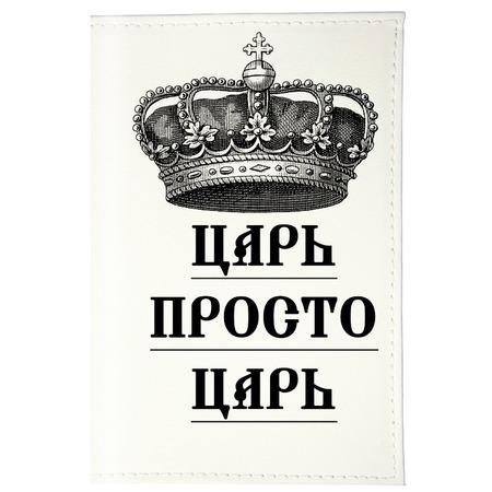 Купить Обложка для паспорта Mitya Veselkov «Царь на белом» OZAM445