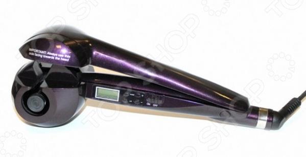 Стайлер для волос Bradex «Престиж» chic nude link necklace