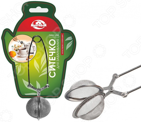 Ситечко для заваривания чая Мультидом «Шарик» AN11-54  приспособление для заваривания чая bradex марберри tk 0052