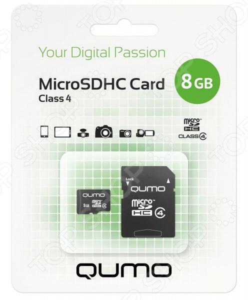 Карта памяти Qumo SDHC 08 Gb Class 4 jd коллекция дефолт mc 4 4 фото карта tf cf карты 8 8 чжан xd карты листов