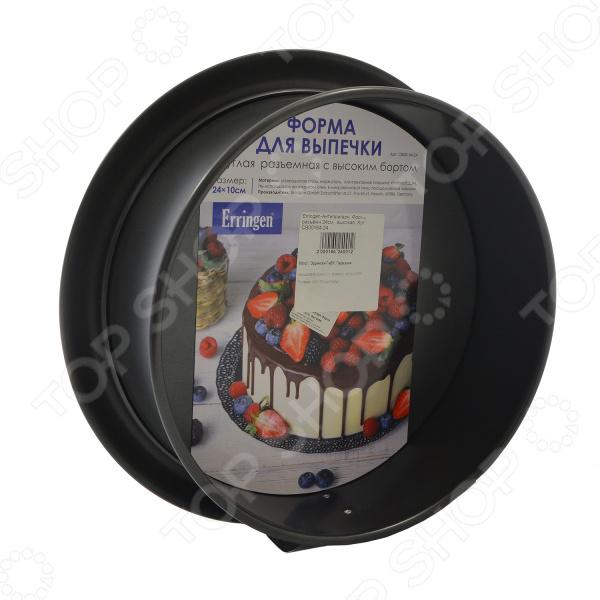 Форма для выпечки разъемная Erringen CB00164-24 набор для специй erringen kdl 853