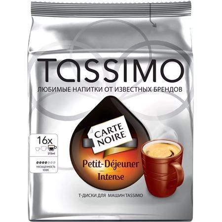 Капсулы для кофемашин Bosch Tassimo «Карт Нуар Петит Дежене Интенс»