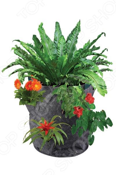 Сумка-горшок для растений Brigadier 86027