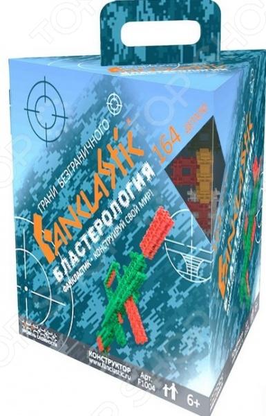Fanclastic «Бластерология» fanclastic детский конструктор fanclastic набор бластерология