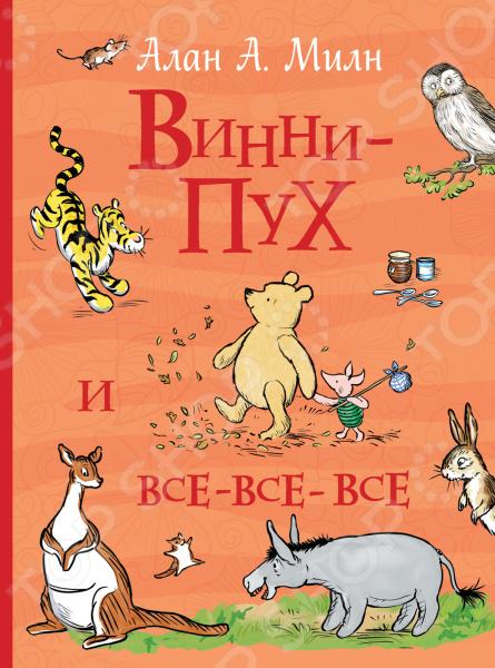 Книги Росмэн 978-5-353-08618-5