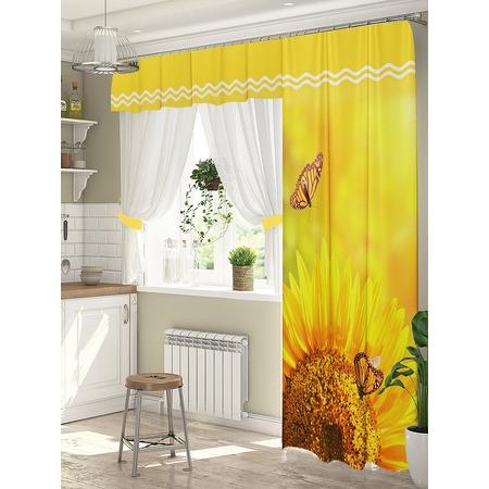 Купить Комплект штор для окна с балконом ТамиТекс «Желтое море»