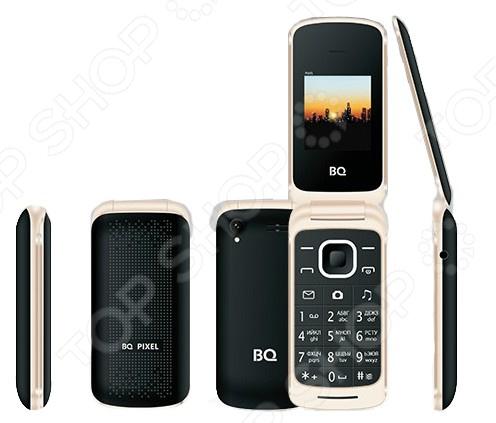 Мобильный телефон «Пиксель» тарифные планы