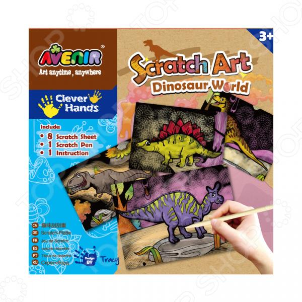 Набор для изготовления гравюр Avenir «Мир Динозавров» Набор для изготовления гравюр Avenir «Мир Динозавров» /