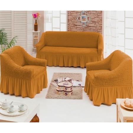 Купить Чехлы для дивана «Изысканный стиль»